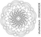 leaf flower petal coloring... | Shutterstock .eps vector #2026060328