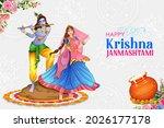 illustration of lord krishna...   Shutterstock .eps vector #2026177178