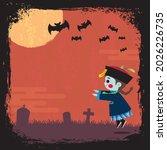 chinese ghost festival or... | Shutterstock .eps vector #2026226735