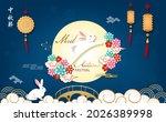 mid autumn festival. the rabbit ... | Shutterstock .eps vector #2026389998