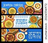 jewish cuisine vector stuffed...   Shutterstock .eps vector #2026556972