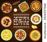 jewish cuisine vector hummus ...   Shutterstock .eps vector #2026557068