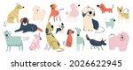 cute dogs doodle vector set.... | Shutterstock .eps vector #2026622945