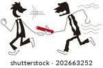businessman to pass the baton | Shutterstock .eps vector #202663252