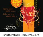 beautiful vector illustration...   Shutterstock .eps vector #2026962575