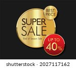 luxury gold and red badge... | Shutterstock . vector #2027117162