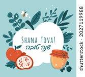 jewish holiday rosh hashanah... | Shutterstock .eps vector #2027119988