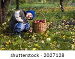 little boy posing outdoors with ... | Shutterstock . vector #2027128