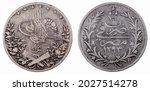 Silver Egyptian Coins 10 Qirsh(0.1).  Sultan Abdul Hamid II (1876-1909) Type Standard circulation coin. Year 1293(1876-1907). Calendar Islamic (Hijri). Mintage: 1,300,000.