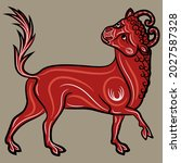 stylized bull or calf. taurus... | Shutterstock .eps vector #2027587328