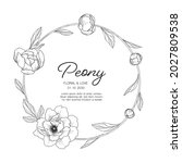 hand drawn peony floral... | Shutterstock .eps vector #2027809538