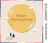 korean thanksgiving day... | Shutterstock .eps vector #2028037118