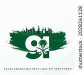 saudi national day. 91. 23rd...   Shutterstock .eps vector #2028261128
