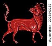 stylized red bull or calf.... | Shutterstock .eps vector #2028643292