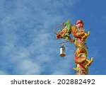 dragon climbing pillar with... | Shutterstock . vector #202882492