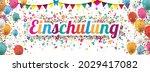 german text einschulung ...   Shutterstock .eps vector #2029417082