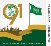 91 saudi national day. 23rd... | Shutterstock .eps vector #2029489652