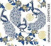 beautiful peacocks  flowers on...   Shutterstock .eps vector #2029497668