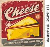 cheese retro poster design.... | Shutterstock .eps vector #202954696
