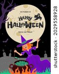 happy halloween holiday party... | Shutterstock .eps vector #2029558928