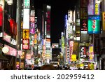 shinjuku  tokyo   july 5  2014  ... | Shutterstock . vector #202959412