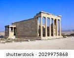 Erechtheum From Athenian...