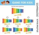 educational children game. find ...   Shutterstock .eps vector #2029986455