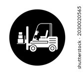 forklift icon. simple icon.... | Shutterstock .eps vector #2030020565