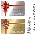 beautiful christmas gift cards. ... | Shutterstock .eps vector #20300803