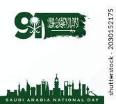 91 saudi national day. 23rd... | Shutterstock .eps vector #2030152175