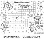 crossword for kids with cute...   Shutterstock .eps vector #2030379695