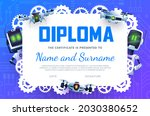 kids diploma. robots and gears  ...   Shutterstock .eps vector #2030380652