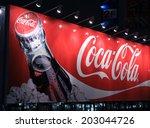 kobe japan   2 june  2014 coca... | Shutterstock . vector #203044726