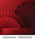 3d podium round  square box... | Shutterstock .eps vector #2030651342