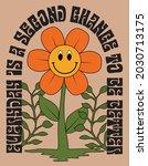 70s retro smiling daisy flower...   Shutterstock .eps vector #2030713175