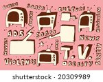 television related doodles.   ... | Shutterstock .eps vector #20309989