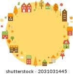 autumn residential street scene ... | Shutterstock .eps vector #2031031445