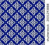 metal pattern on a blue... | Shutterstock .eps vector #2031293888