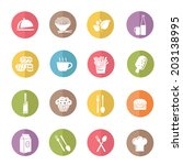 food and drink icon set color... | Shutterstock .eps vector #203138995