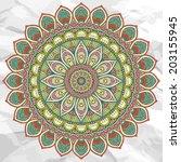 mandala. round ornament pattern | Shutterstock .eps vector #203155945