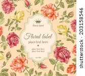 luxurious retro style floral... | Shutterstock .eps vector #203158546