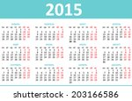 Calendar 2015. Vector Russian