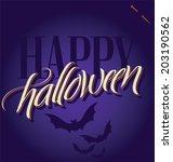 halloween hand lettering   ... | Shutterstock .eps vector #203190562
