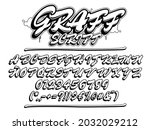 graffiti script font. uppercase ... | Shutterstock .eps vector #2032029212