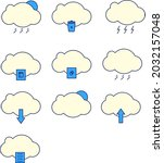 nice and soft cloud shape icon...