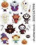 set of stickers of cartoon... | Shutterstock .eps vector #2032167998