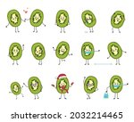 set of kiwi characters with... | Shutterstock .eps vector #2032214465