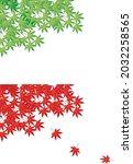 vector illustration of japanese ... | Shutterstock .eps vector #2032258565