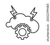 brainstorming  brainstorm line... | Shutterstock .eps vector #2032299485