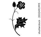 blooming flower branch.... | Shutterstock .eps vector #2032491995